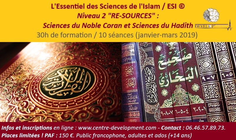 Formation Sciences du Noble Coran et Sciences du Hadith - ESI © Niv. 2 Re-Sources
