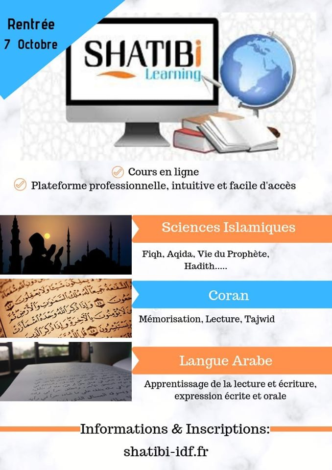 Shatibi Learning: plateforme d'étude en e-learning